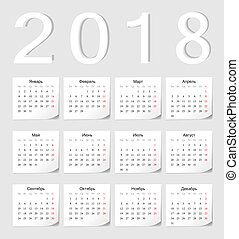 Russian 2018 calendar