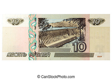 Russian banknote