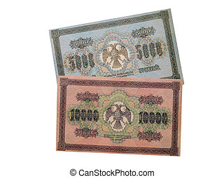 Russian banknotes of 100, 250, 500