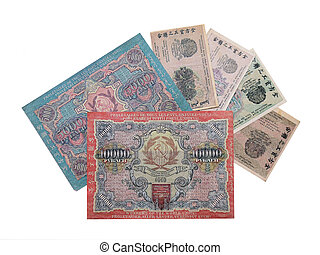 Russian banknotes of 100, 250, 500,