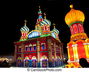 Russian Cathedral lantern