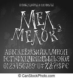Russian chalk alphabet