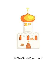 Russian Christian Orthodox Temple
