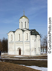Russian church