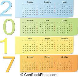Russian color vector calendar 2017