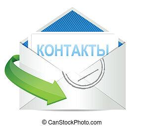 russian contact us icon illustration design