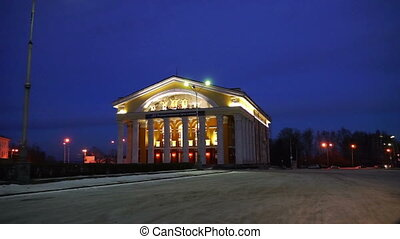 Russian Dramatic Theater in winter evening, Petrozavodsk