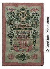 Russian Empire banknote 10 rubles, 1909