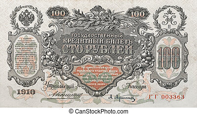 Russian Empire banknote 100 rubles fragment. 1910