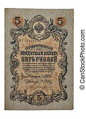 Russian Empire banknote 5 rubles, 1909