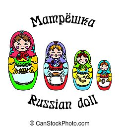 Russian Matrioshka doll,cartoon set vector isolated on white...