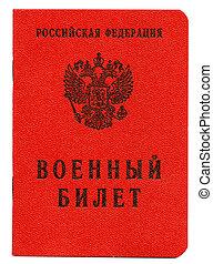 Russian Military ID