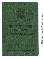 Russian Military ID
