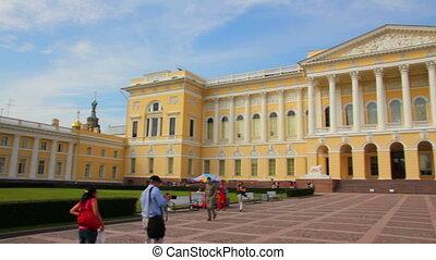 Russian museum in St. Petersburg Russia