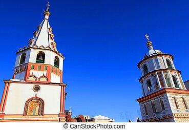Russian Orthodox Church. Irkutsk, Russia.