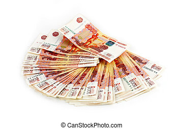 Russian paper money - pack of Russian paper money as part of...