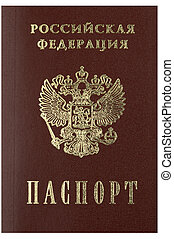Russian passport in close up - Russian passport