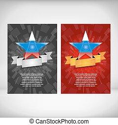Russian patriotic leaflet