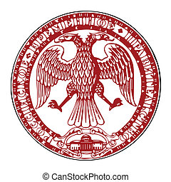 Russian Republic Seal - The seal of the Russian Republic in...