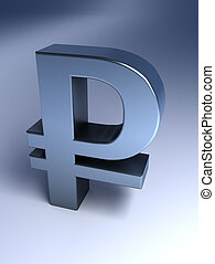 Russian Ruble Sign