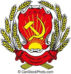 Russian SFSR coat of arms