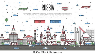 Russian skyline with national famous landmarks