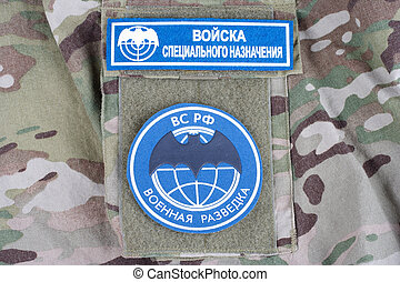 Russian Special Forces uniform badge