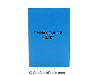 Russian union card on a white background