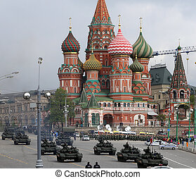 Russian weapons. Rehearsal of military parade near the...
