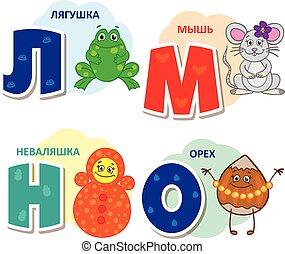 russische, alphabet, bilder, frosch, maus, roly-poly, und,...