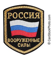 russische, militaer, geschenkband