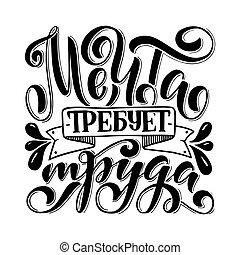 russische, plakat, lettering., language., kyrillisch