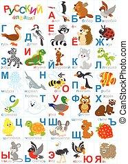 russisk, zoo, alfabet
