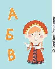russo, alfabeto, menina, ilustração, criança