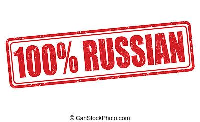 russo, francobollo, 100 percento