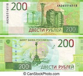 russo, nota, com, um, valor nominal, de, duzentos, rubles
