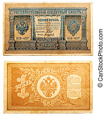 ryssland, -, cirka, 1898:, gammal, rysk, sedel, 1, rubel,...