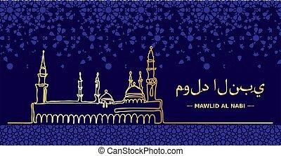rysunek, jeden, złoty, geometryczny, islamski, kreska, noc, ...