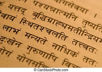 sánscrito, verso, de, bhagavad, gita