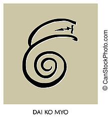 símbolo, 2, curación, reiki