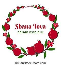 símbolo, año, bandera, feriado, hashana, judío, rosh, ney, ...