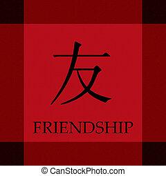 símbolo, amizade, chinês