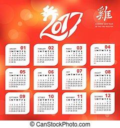 símbolo, calendario, 2017, chino, año