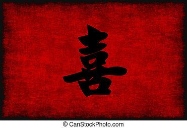 símbolo, caligrafia, chinês, felicidade