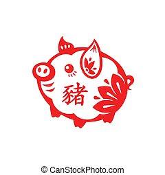 símbolo, cerdo, lunar, año