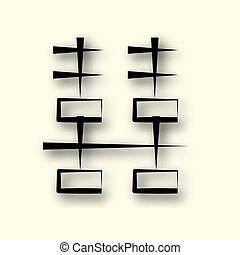 símbolo, chino, confucionismo, icono, línea, confucius,...