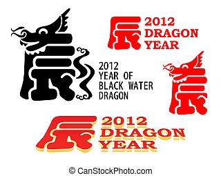 símbolo, dragón, año