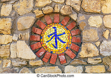 símbolo, mosaico religioso, wall.