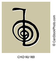 símbolo, reiki, 4