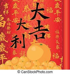 símbolos, bom, chinês, sorte